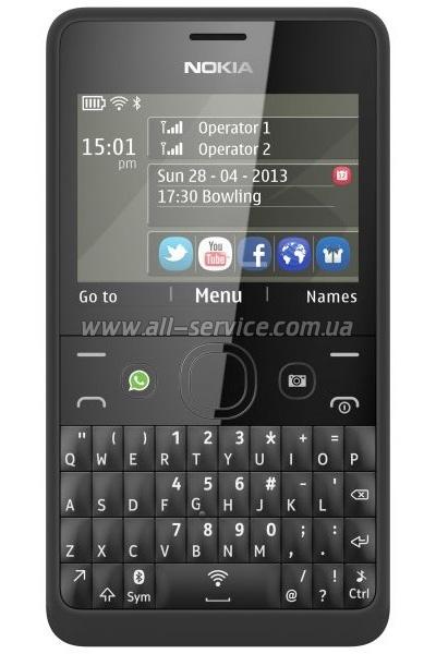 Nokia 210 dual 5