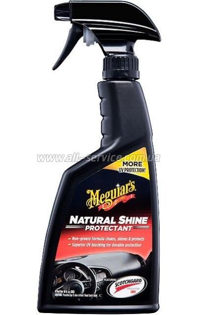 Суперблеск и защита пластика Meguiars G-4116