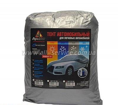 Тент автомобильный Poputchik для легковых автомобилей M Синий (10-003-M)