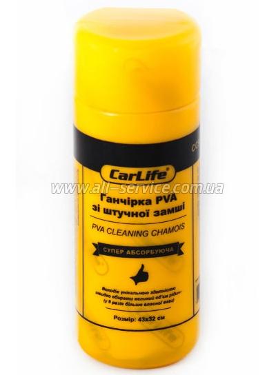Тряпка из искуственной замши CarLife CC902