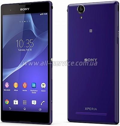 �������� Sony Xperia T2 Ultra D5322 DualSim Purple (1280-7239)