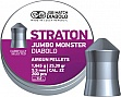 Пули пневм JSB Monster Straton 5,5 мм (546289-200)