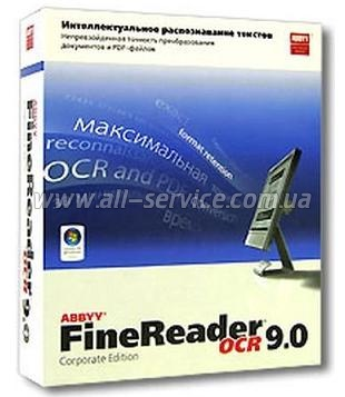 ABBYY FineReader 9.0 Corporate Edition. �������� �� ������������� ������