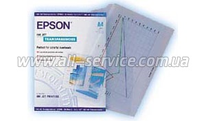 Пленка Epson A4 Ink Jet Transparencies, 30л. S041063