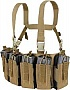 ����� ����������� Condor Outdoor Barrage Chest Rig brown (US1051-019)