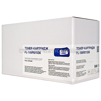 Тонер-картридж XEROX Phaser 4600/ 4620 (FL-106R01536) FREE Label
