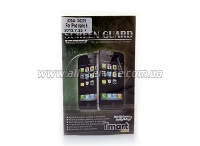 Защитная пленка Screen Protector for iPod nano (s2044)