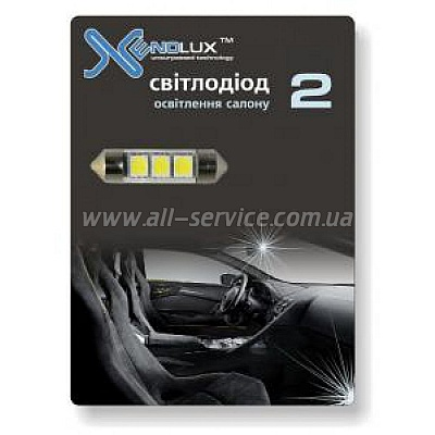 ������� T10-39-3SMD (2��) ����� Xenolux