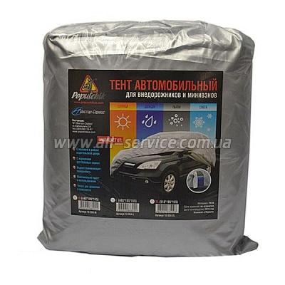 Тент автомобильный Poputchik для внедорожников XL Серый (10-004-XL)