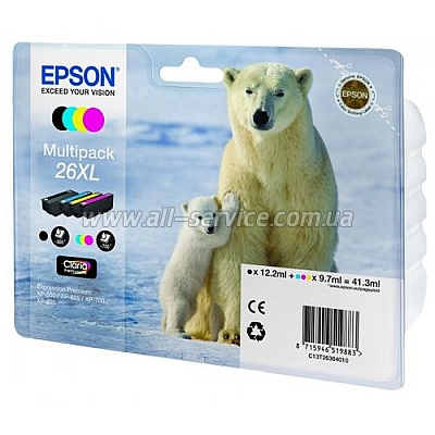 Картридж Epson 26XL XP600/ 605/ 700 Bundle (C, M, Y, B) (C13T26364010)