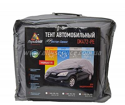 Тент автомобильный Poputchik 10-002-XL XL Серый