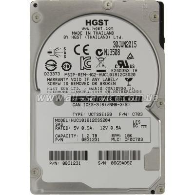"Жесткий диск 2.5"" 1.2Tb 10000rpm HGST HUC101812CSS204 C10K1800 SAS 0B31231"