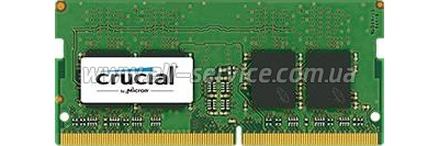 Память 8GB для ноутбука Crucial DDR4 2133MHz SO-DIMM 260 pin (CT8G4SFD8213)