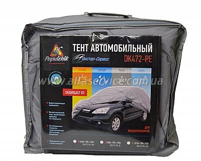 Тент автомобильный Poputchik 10-002-L L Серый