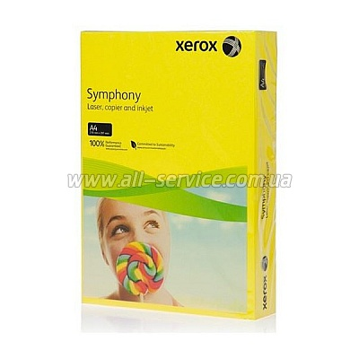 Бумага Xerox SYMPHONY Intensive Dark Yellow (80) A4 500л. (003R93952)