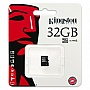 Карта памяти 32GB Kingston micro SDHC Class 10 UHS-I (SDC10G2/32GBSP)