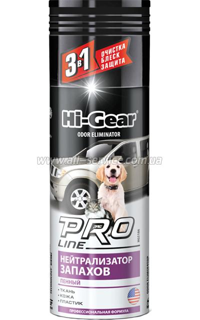 hi-gear Нейтрализатор запахов HI-GEAR HG5186