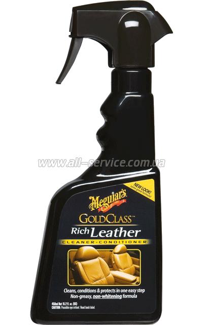 Кондиционер кожи Meguiar's G-10916