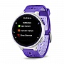 Фитнес-трекер GARMIN Forerunner® 230, GPS, EU, Purple & White Bundle (010-03717-47)