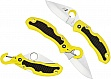 Нож Spyderco SNAP-IT H1 YELLOW W/BLACK SERR (C26SYL)