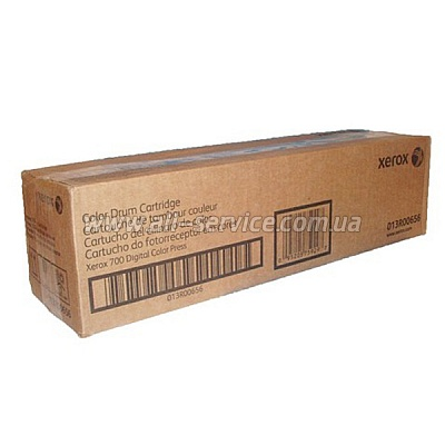 Копи картридж Xerox 700DCP Color (013R00656)