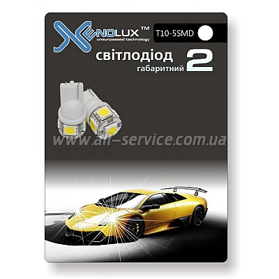 ������� T10-5 SMD (2��) ��������� Xenolux