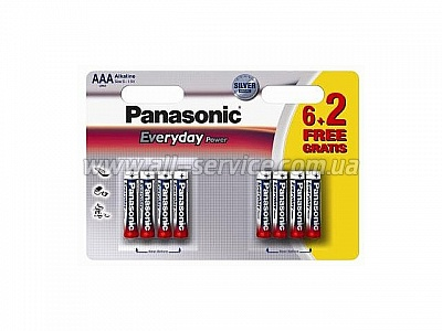 Батарейка Panasonic EVERYDAY POWER AAA BLI 8 (6+2) ALKALINE (LR03REE/8B2F) (цена за упаковку)