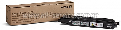 Сборник отработанного тонера Xerox PH7100 (106R02624)