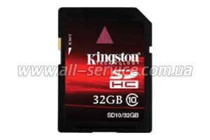 ����� ������ 32GB Kingston SDHC Class 10 (SD10/32GB)