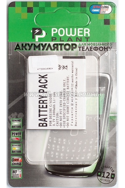 Аккумулятор PowerPlant HTC Desire C A320E (DV00DV6189)