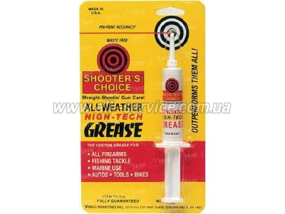 Средство для чистки High-TechGrease Ventco Shooters Choice 10 cc (G10CC)