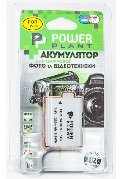 Аккумулятор PowerPlant Canon LP-E5 (DV00DV1225)