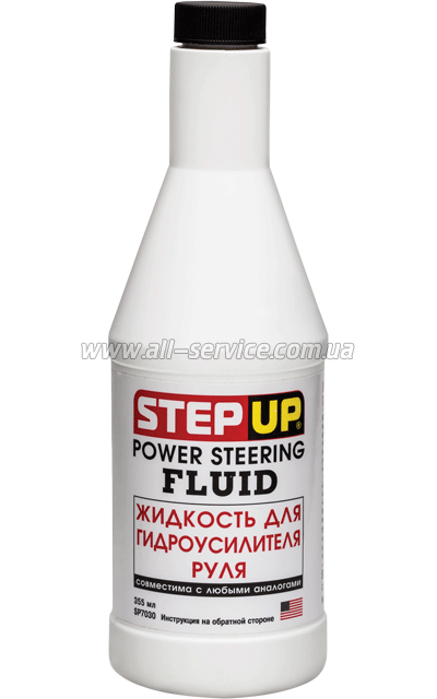 Присадка к моторным маслам StepUp SP7030