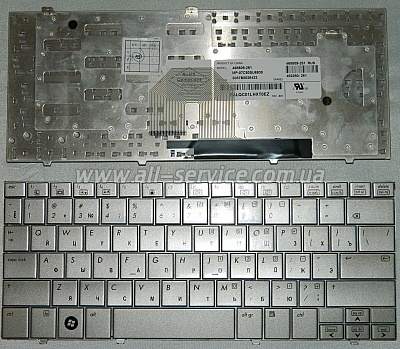 Клавиатура NB HP Mini 2133 2140 SILVER RU