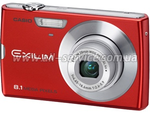 Цифровой фотоаппарат Casio Exilim EX-Z150 Red