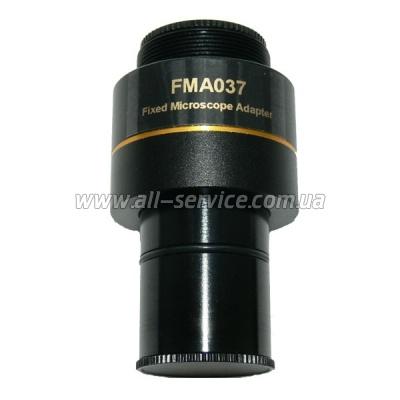 Адаптер SIGETA UCMOS FMA037 фиксированный