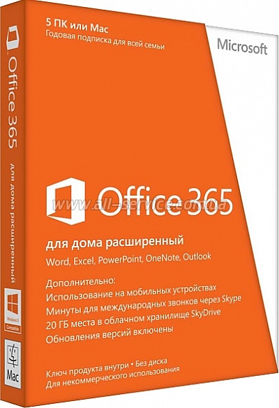 ПО Microsoft Office 365 Home Premium 32/ 64 Russian Subscr 1YR Medialess (6GQ-00177)