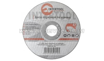 ���� �������� �� �����  INTERTOOL CT-5001