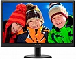 "Монитор PHILIPS 18.5"" 193V5LSB2/62"