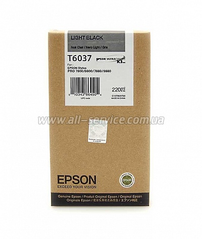 Картридж Epson StPro 7800/ 7880/ 9800/ 9880 light black, 220мл. (C13T603700)