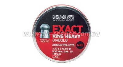 Пули пневм JSB King Heavy MKII, 6,35 mm , 2,2 г, 150 шт/уп (546498-150)