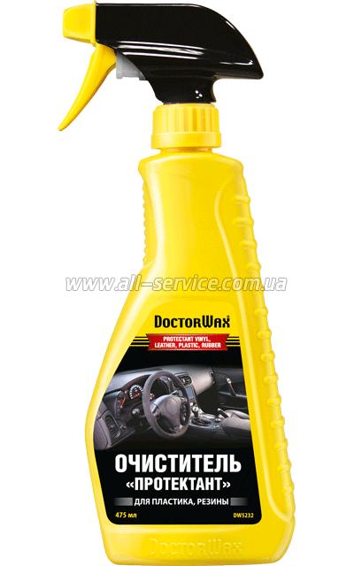Очиститель DoctorWax протектант DW5232