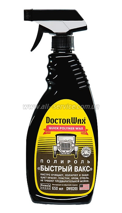 �������� Doctor Wax DW8209
