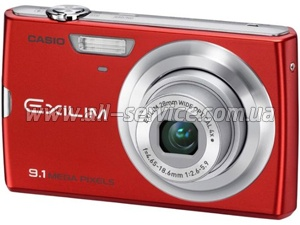 Цифровой фотоаппарат Casio Exilim EX-Z250 Red