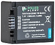 Аккумулятор PowerPlant Panasonic DMW-BLB13 (DV00DV1263)