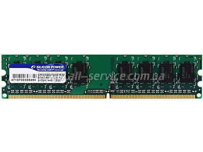 Память 1Gb SILICON POWER DDR2, 667Mhz Retail (SP001GBLRU667S02)