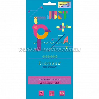 Защитное стекло JUST Diamond Glass Protector 0.3mm for SAMSUNG Galaxy Note 4 (JST-DMD03-SGN4)