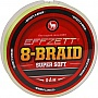 Шнур DAM Effzett 8-BRAID 125м 0,20мм 18,1кг (yellow) (3798020)