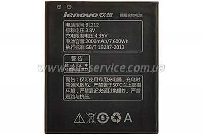 Аккумулятор PowerPlant Lenovo S8 (DV00DV6232)
