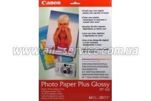 Бумага Canon A4 Photo Paper Plus Glossy PP-101, 20л. 7980A008